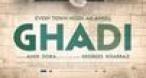 Program tv  Ghadi Cinemax