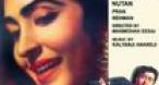 Program tv maine Infidelitate Bollywood Classics