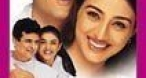 Program tv marti Mame și prietene Bollywood Classics