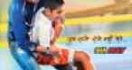 Program tv luni Speranța unui campion Bollywood TV