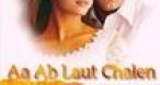 Program tv ieri Spre o viață mai bună Bollywood TV FILM
