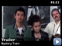 Trailer Mystery Train